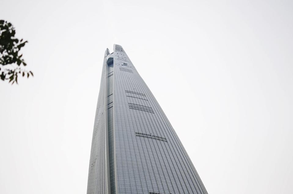 tower_seoul